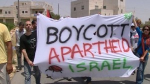 American students call for the academic boycott of Israel. (file photo)