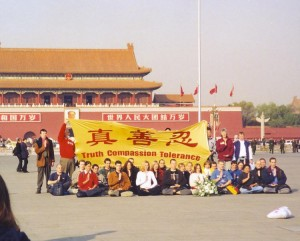 Defending Truth, Compassion, and Tolerance: Falun Gong practitioners from 36 countries peacefully appeal on Tiananmen Square in 2001 for an end to the persecution and torture of their Chinese counterparts.