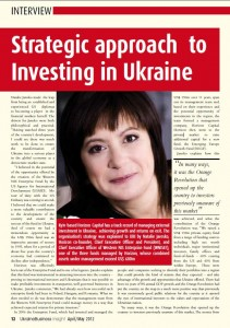 ubi_apr-may2012_issue6_strategic_approach_to_investing_in_ukraine_natalie_jaresko_picture
