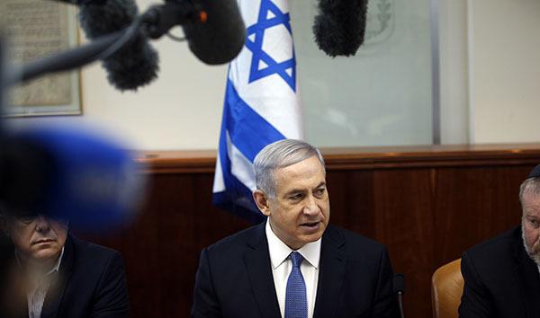 US Senate passes bill banning Israel boycott. Israel