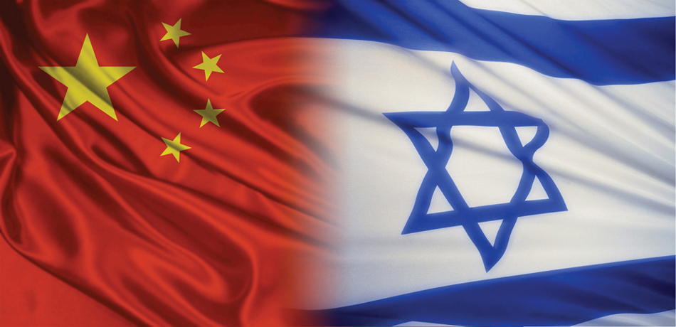 http://www.asianjewishlife.org/images/issues/Issue9_April2012/images/AJL-Feature-Issue9-China-Israel2.jpg