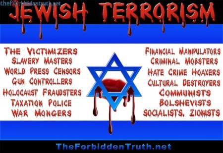 Jewish Terrorism is on display everywhere