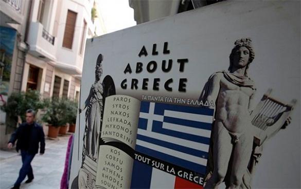 US prepares Maidan in Greece, attack on Russia, and can kill Tsipras. Greece