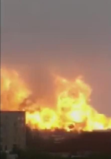 Shandong-China-explosion-1