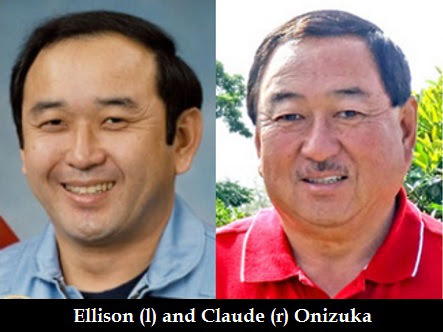 Ellison and Claude Onizuka