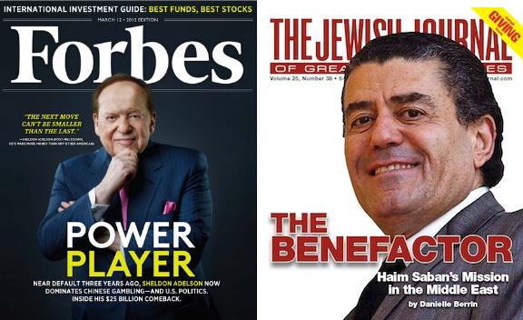 Sheldon Adelson is a Republican and Haim Sabbah is a Democrat.