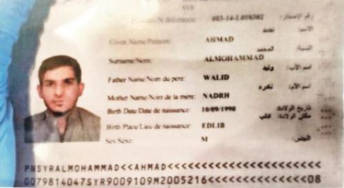 Syria-passport-2