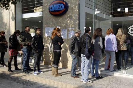 http://greece.greekreporter.com/files/greek-unemployment-line.jpg