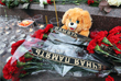 Flowers and candles at the monument to the border guards of the Fatherland on the area Yauza Gate in Moscow in memory of the victims of the air crash
