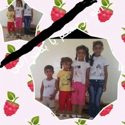 Mohammad, Tasneem, Sidra and Suhair al Obaid, left to right, were killed in an airstrike in eastern Hasaka, Syria, on Monday, said a relative in Germany. Courtesy of Khalil Khatouny and McClatchyDC.
