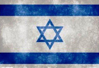 israel-drapeau
