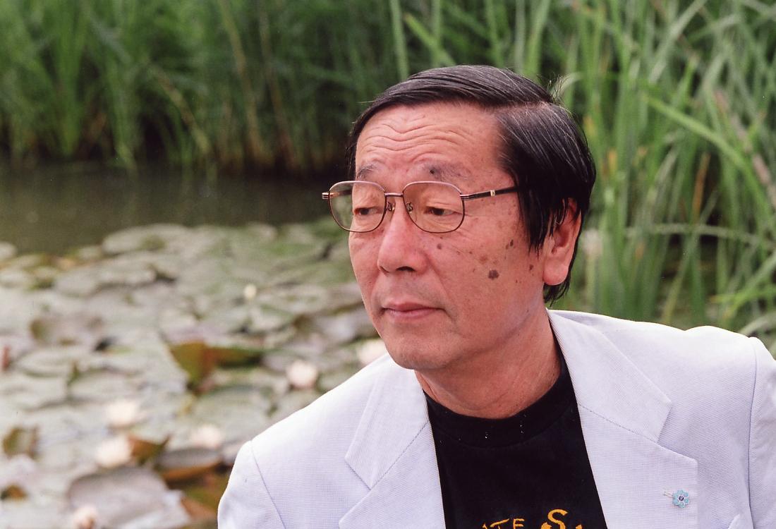 Dr. Masaru Emoto hemp