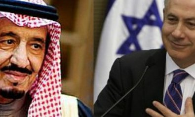 Panama Papers: Saudi Arabia king sponsored Netanyahu's campaign
