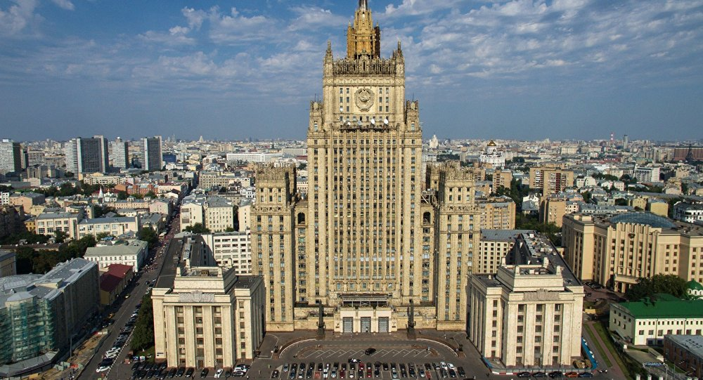 Aerial view of the Foreign Ministry building in Moscow