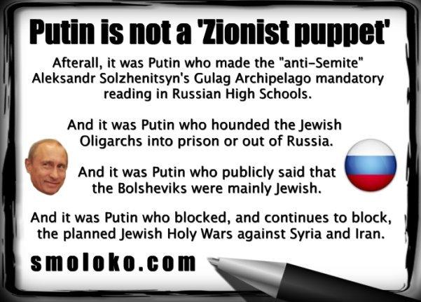 PutinAntiZionistPuppetMeme