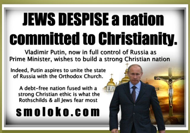 PutinChristianityRussiaChurchMeme
