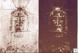shroud-of-turin-head