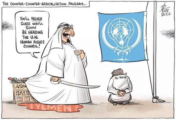 saudi-unhrc