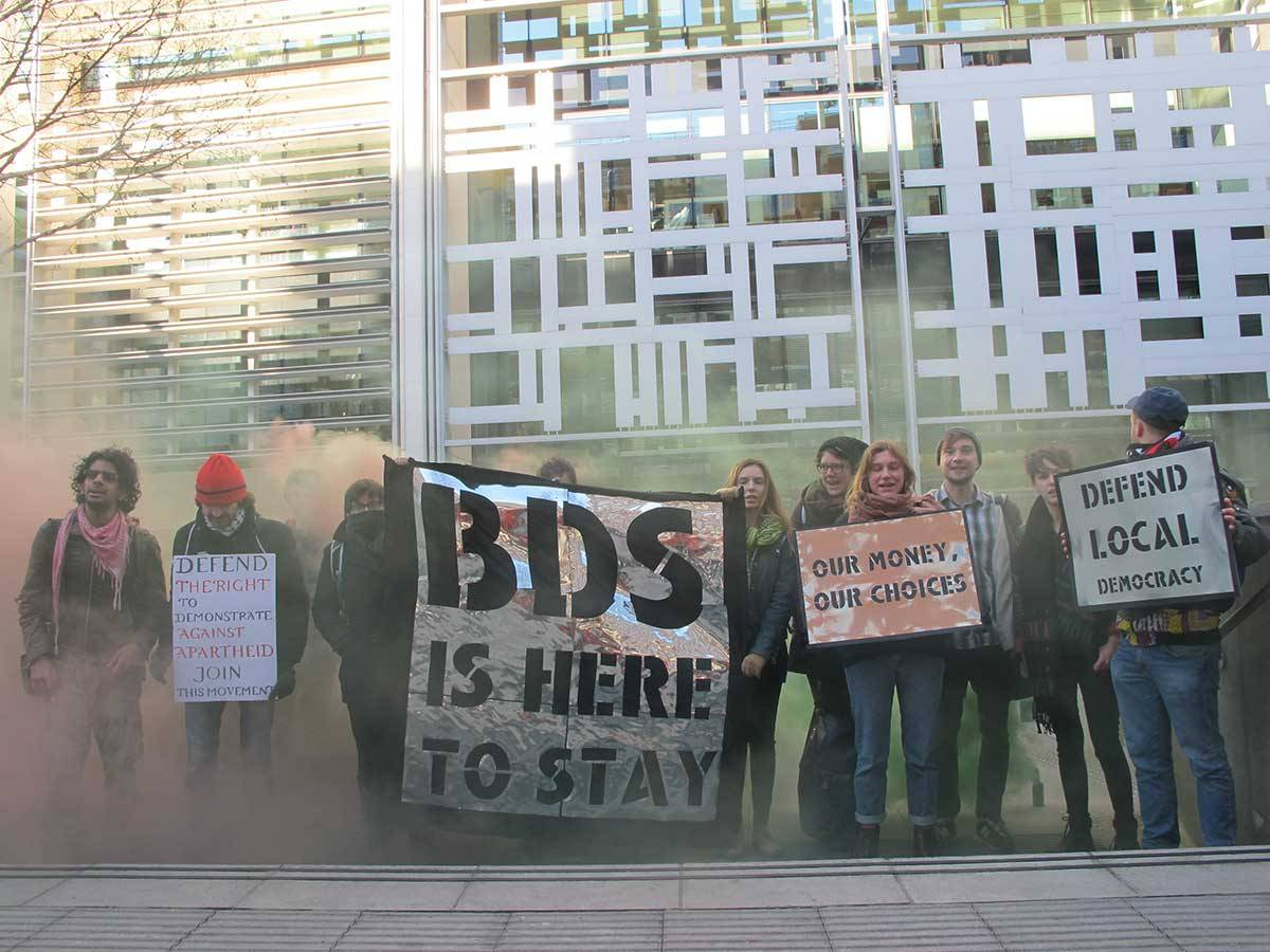 Supporters protest against BDS activities [file photo]