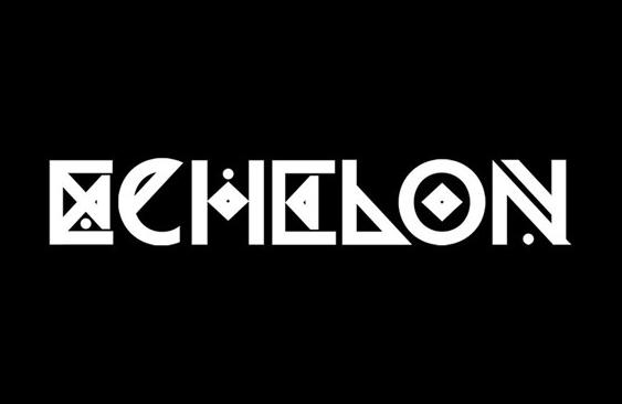 ECHELON: The start of Britain's modern day spying programmes