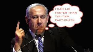 netanyahu war on terror