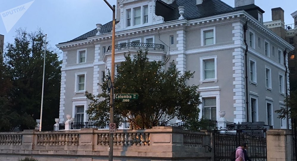 Russian flags were removed from the building of the Russian Trade Representation in Washington, DC