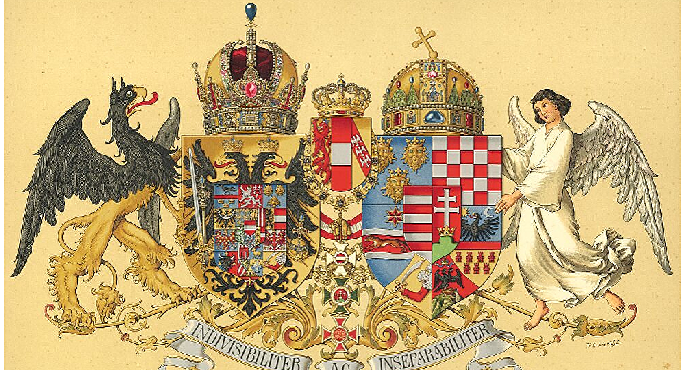 Middle Common Coat of Arms of Austria-Hungary, designed in 1915 in order to replace an older coat of arms