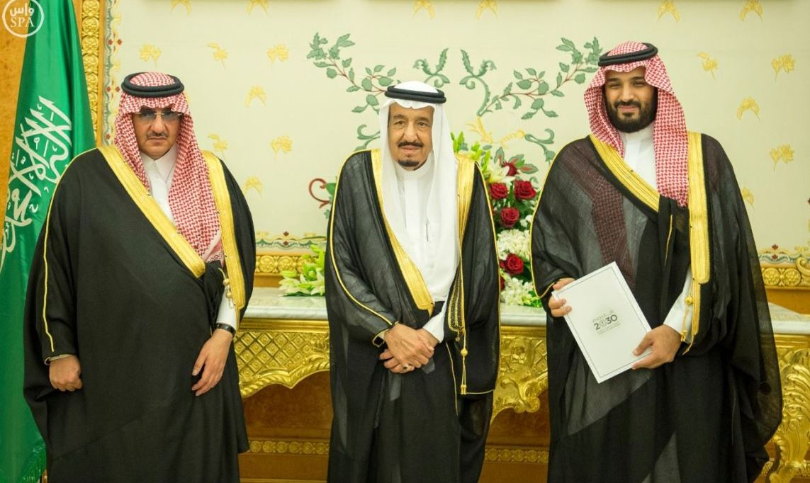 Why Saudi Public Relations Are So Disastrous