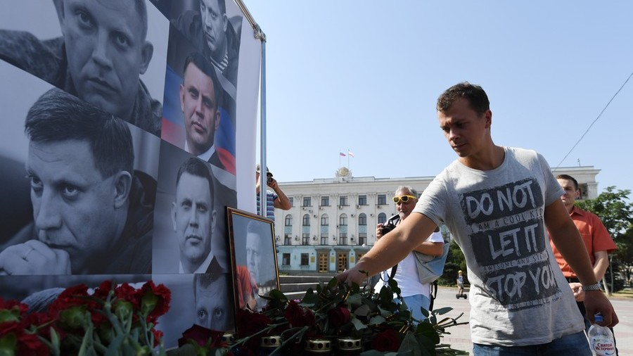Lavrov calls murder of Donbass leader 'blatant provocation'